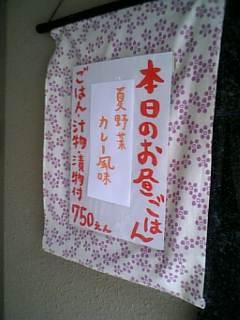 d0026206_18182144.jpg