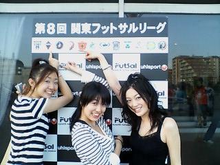 関東リーグ(*^_^*) _c0053207_162109.jpg