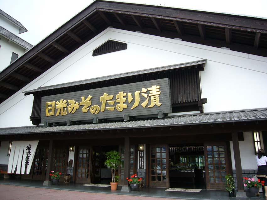 クッキングキャンプat中禅寺湖_b0025511_16474551.jpg