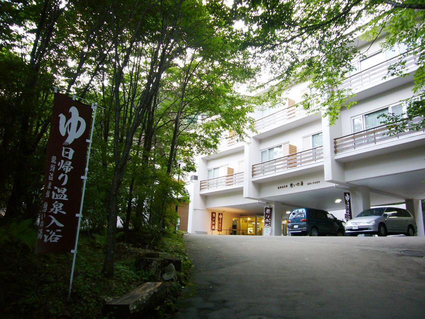 クッキングキャンプat中禅寺湖_b0025511_17102072.jpg
