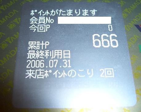 d0044012_21571131.jpg