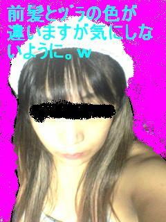 b0105214_8525562.jpg