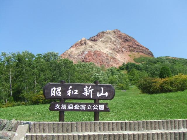 北海道4泊5日の旅 無事終了!_e0012815_21382027.jpg