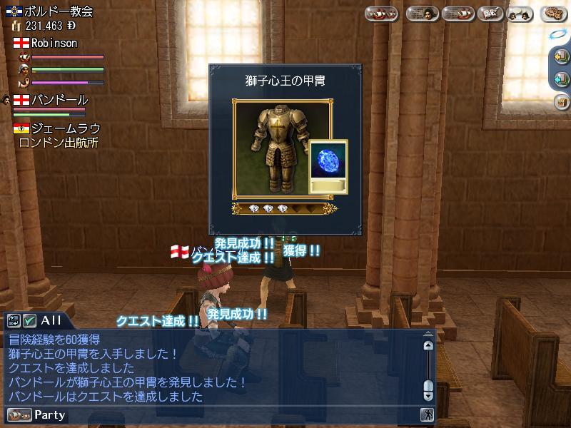 c0080816_2014851.jpg