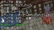 f0107520_7502911.jpg