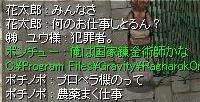 f0107520_813730.jpg
