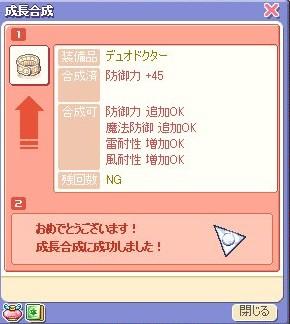 a0080231_18263390.jpg