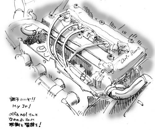 f0083935_1974735.jpg