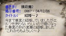 a0010745_0503146.jpg