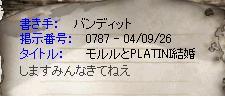 a0010745_0504077.jpg