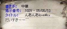 a0010745_050439.jpg