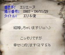 a0010745_0505618.jpg