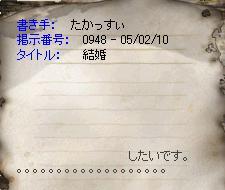 a0010745_050597.jpg
