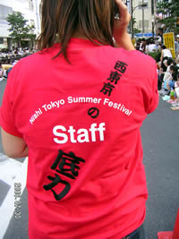 西東京の底力を見た!_d0035245_931451.jpg