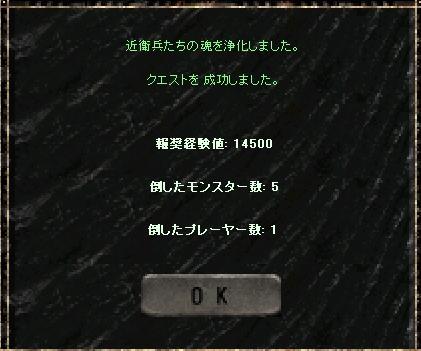 a0075647_18451648.jpg