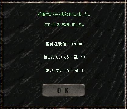 a0075647_8454711.jpg