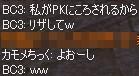 f0057350_20553719.jpg