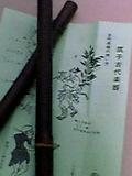 筑子(コキリコ)_b0096957_14465951.jpg