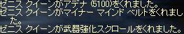 f0043259_13125519.jpg