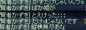 f0043259_131485.jpg