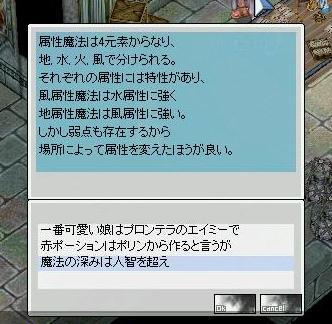 f0102560_20423750.jpg