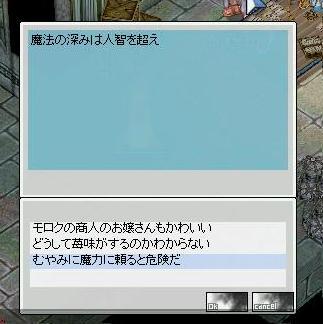 f0102560_20425527.jpg