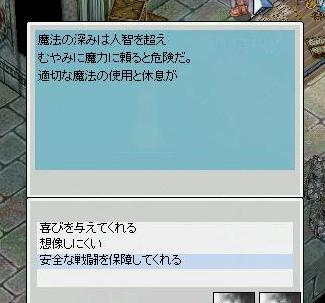f0102560_20453990.jpg