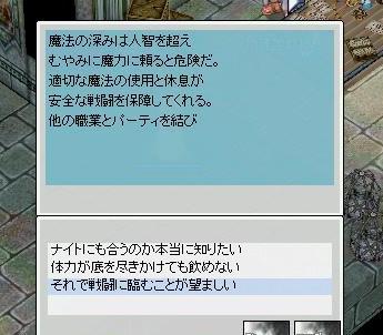 f0102560_20461145.jpg