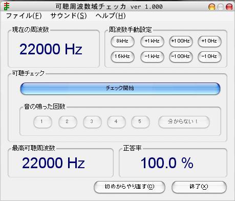 b0039965_17303743.jpg