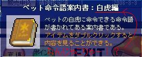 a0078870_1341552.jpg
