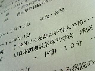b0059770_0112850.jpg