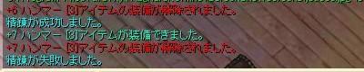 d0073572_5145630.jpg