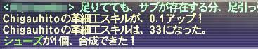 a0025776_554788.jpg