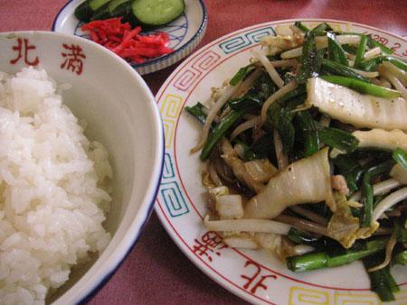 北満飯店の肉ニラ炒め定食_f0053279_16484224.jpg