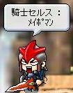 f0048580_11532329.jpg