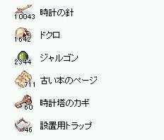 f0069880_12313044.jpg
