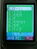 b0011881_23151769.jpg