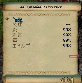 b0105286_8245567.jpg