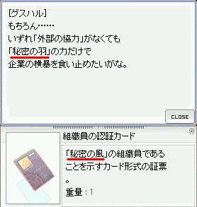 b0032787_23323760.jpg