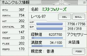 b0032787_23334370.jpg