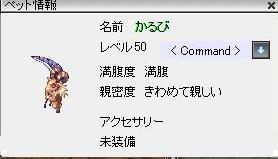 f0059387_1085690.jpg