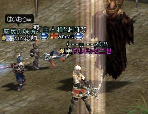 b0080594_2201135.jpg