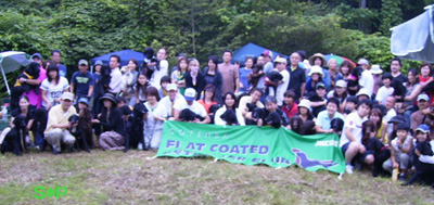 FLAT COATS FESTIVAL 2006_b0084194_22245924.jpg