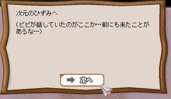 b0027699_644097.jpg