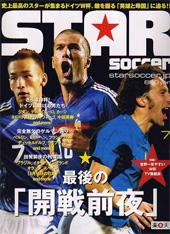 STAR soccer
