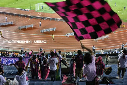 FC東京vsC大阪