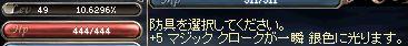 d0055501_7465799.jpg