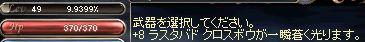 d0055501_74865.jpg