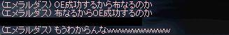 d0055501_822260.jpg