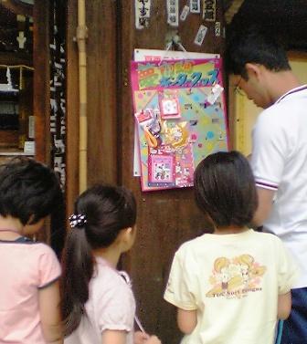 下谷神社でラジオ体操 1・2・3・・・_f0073704_7523029.jpg
